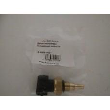 Датчик температуры охлаждающей жидкости LIFAN 320/520/620  SOLANO SMILY BREEZ 1,3i / 1,6i