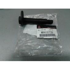 Болт развальный поперечного рычага задней подвески (пр-во MITSUBISHI) MITSUBISHI Pojero 00-06