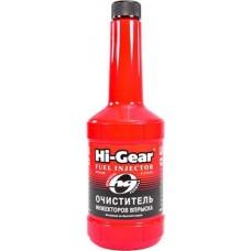 Синтетический очиститель ижекторов Hi-Gear 470 мл
