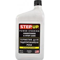 Герметик и кондиционер для гидроусилителя руля (StepUp) 946 мл