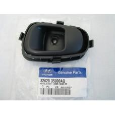 Ручка внутренняя передняя правая R (пр-во Hyundai) Hyundai Sonata 94-