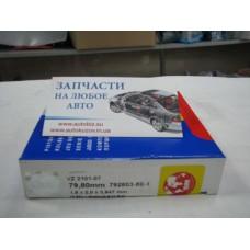 Кольца поршневые SM 79,80 мм ВАЗ 2101-07, 792803801, 4-2803-80