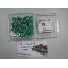 Предохранители (плоские мини 30А) (50 шт) MTA GM-30