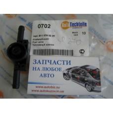 Клапан фильтра топливного (переходник) MB Sprinter/Vito CDI