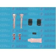 Направляющие суппорта переднего (пр-во AUTOFREN SEINSA) Chevrolet Cruze, Aveo T300, Opel