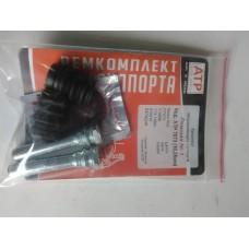 Направляющая суппорта РЕМОНТ 10,25 мм (АТР) LANOS