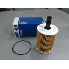 Фильтр масляный (пр-во KNECHT, MAHLE) VW T5, Caddy III 03-, Skoda, Audi 1.6 - 2.0 TDI
