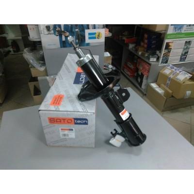 Амортизатор передний правый R газ-масло (пр-во SATO TECH) Chevrolet Lacetti