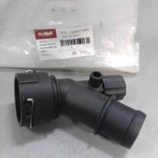 Быстросъём патрубка радиатора нижний (VIKA) VAG