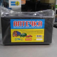 Аптечка в пластиковом корпусе СЕРТИФИЦИРОВАННАЯ (пр-во Укриана)