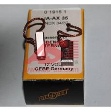 Щетки генератора IKA  DENSO, CG140371 (5.0*7.0*14.30) 12V