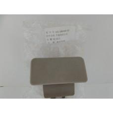 ЗАМОК БАРДАЧКА CHERY AMULET A15-5305430CG, A155305430FZ