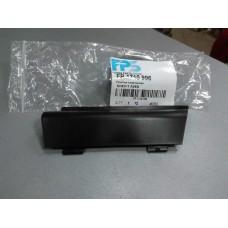 Заглушка бампера передняя правая, 96813883 (FORMA PARTS) CHEVROLET AVEO