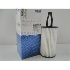 Масляный фильтр  MAHLE ORIGINAL
